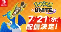 「Pokémon UNITE」のNintendo Switch版が7月21日に配信決定!早期ダウンロード特典あり!