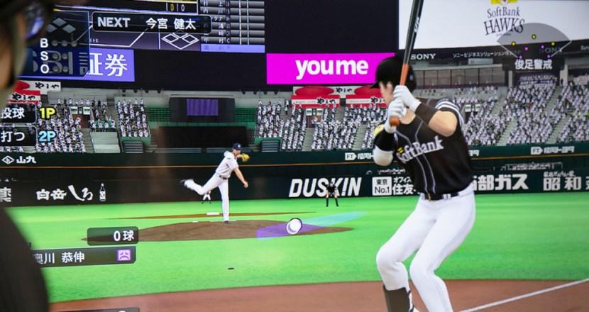 《eBASEBALL 職棒野球魂 2021 滿貫砲》搶先試玩!棒球迷與初心者都能盡情享樂的棒球遊戲!