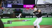 「eBASEBALLプロ野球スピリッツ2021グランドスラム」レビュー!野球ファンも初心者も楽しめる!