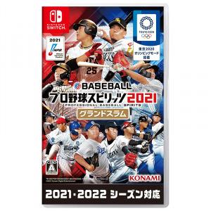 eBASEBALL 職棒野球魂 2021