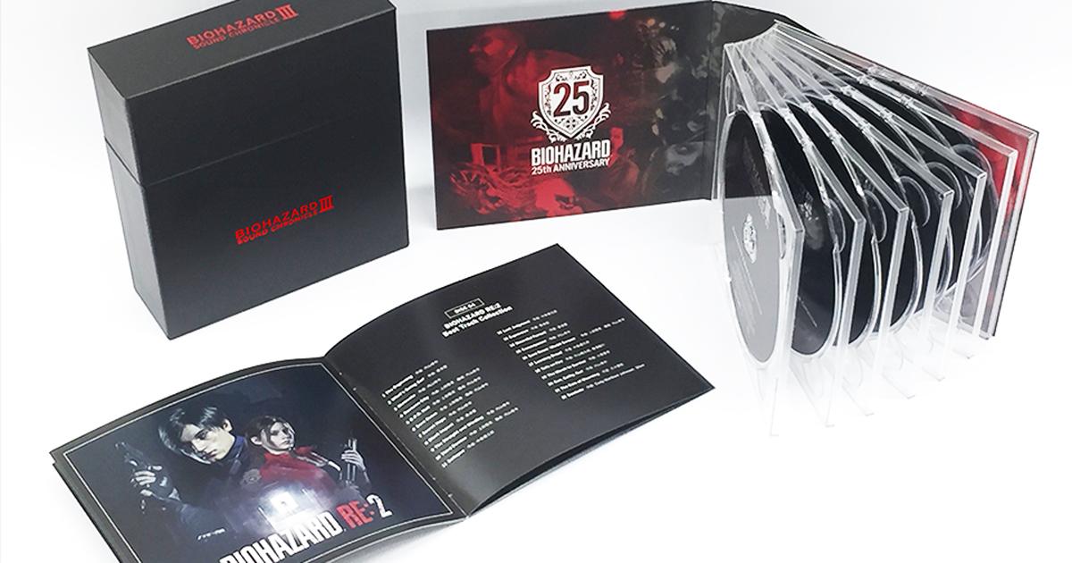 恐怖が音で蘇る!バイオハザード25周年を記念する豪華7枚組CD-BOXが7月28日(水)発売!