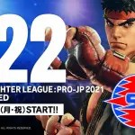 64838IeSF公認的電競國際大賽日本代表決定戰「WSL 2021 Japan National Final」將於9月4日開幕!