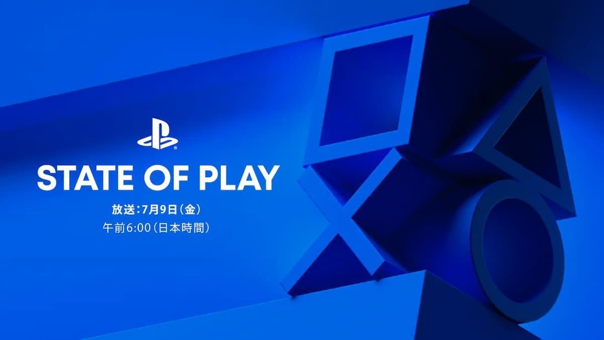 「State of Play」が7月9日に放送決定!「DEATHLOOP」のゲームプレイ映像も公開!