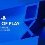 63907PS5的未來將在「PlayStation Showcase 2021」揭曉!