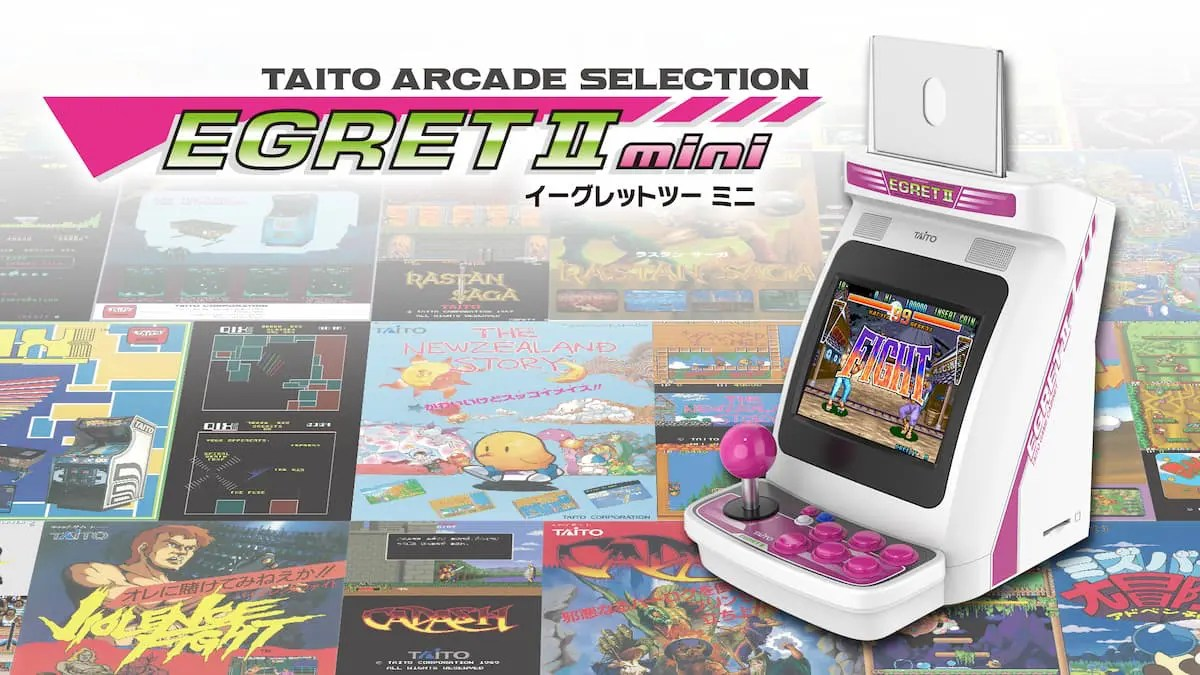 TAITO「EGRETⅡ mini」の全収録タイトルが発表!公式マスコットキャラクターの名付け親も募集!