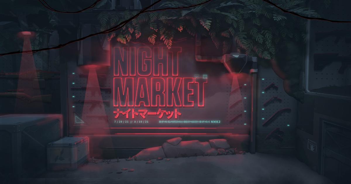 VALORANTのセール会場ナイトマーケットが復活! 8月11日 AM 9:00まで!