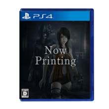 【PlayStation 4】零 ~濡鴉ノ巫女~