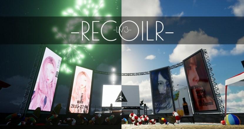 虛擬海灘祭!遊戲音訊製作公司AZSTOKE於8月14日(六)舉辦由兩位正妹DJ主持的新形態派對!