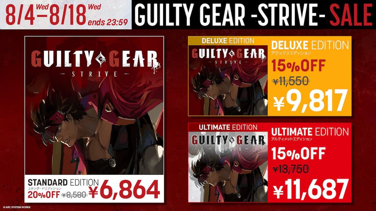 「GUILTY GEAR -STRIVE-」が初めてセールに登場!アークシステムワークス「#ASWサマーセール」開催!