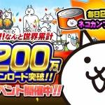 66307日本PONOS推出新手遊《本当の幸せ》!冥想翱翔空中的奇妙動作遊戲!