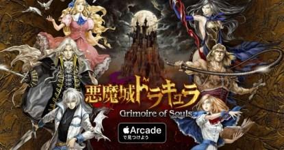 待望のシリーズ最新作「悪魔城ドラキュラ - Grimoire of Souls」がApple Arcadeで配信決定!