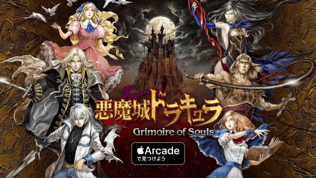 待望のシリーズ最新作「悪魔城ドラキュラ – Grimoire of Souls」がApple Arcadeで配信決定!