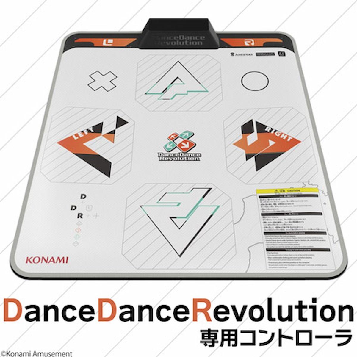 DanceDanceRevolution 専用コントローラ