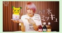 DIR EN GREYのShinyaが「かき氷」で人気ポケモン「ミミッキュ作り」に挑戦!