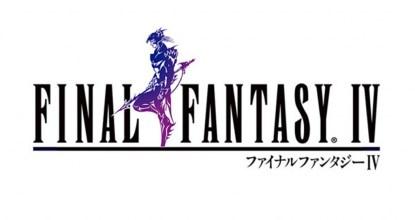 「ファイナルファンタジーIV」ピクセルリマスター版が9月9日(木)発売決定!