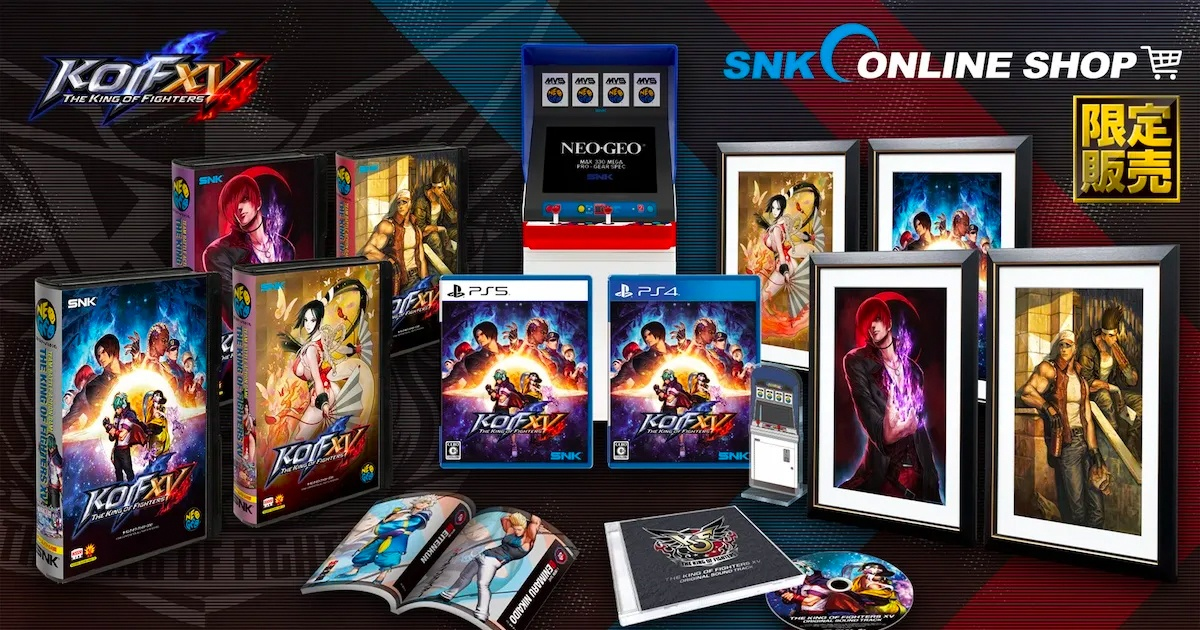 「THE KING OF FIGHTERS XV」の製品情報が公開!SNKオンラインショップ限定版が種類ありまくり!