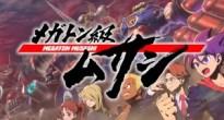 レベルファイブ完全新作!オンライン協力プレイ型ロボットアクションRPG「メガトン級ムサシ」発売日決定!
