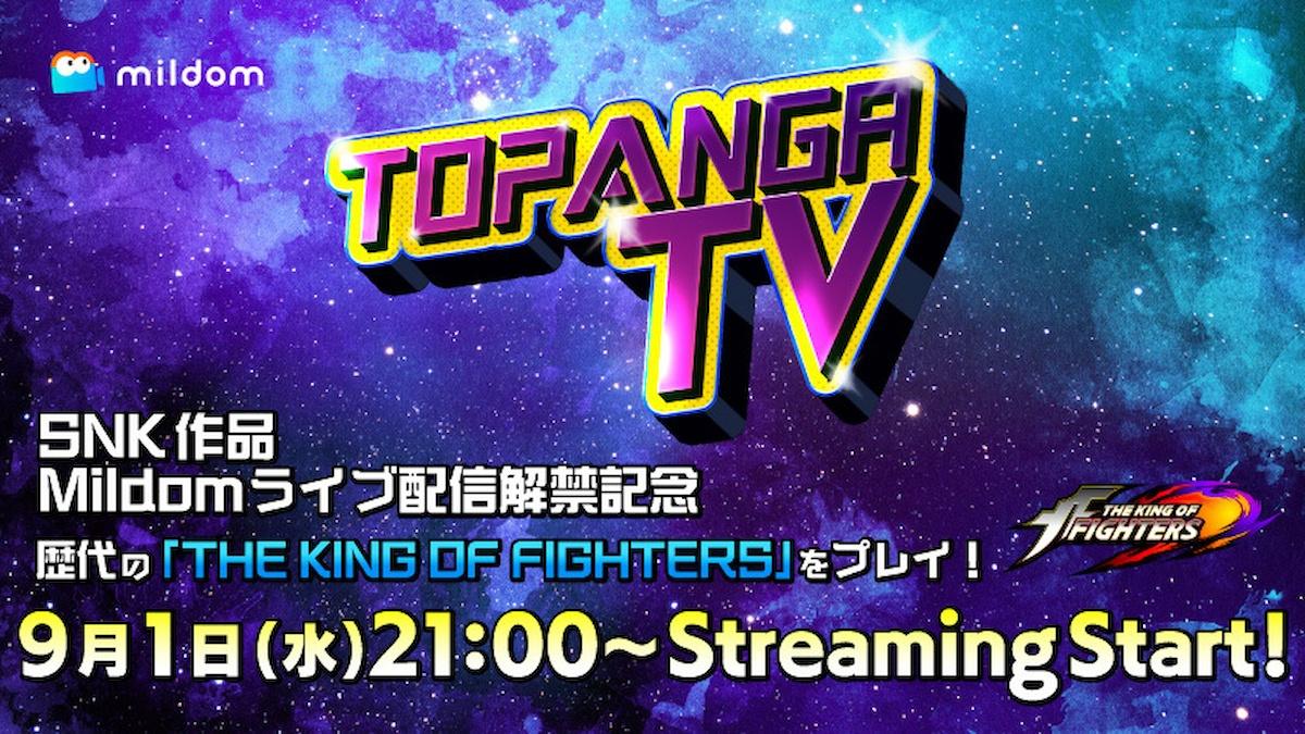 TOPANGA TV