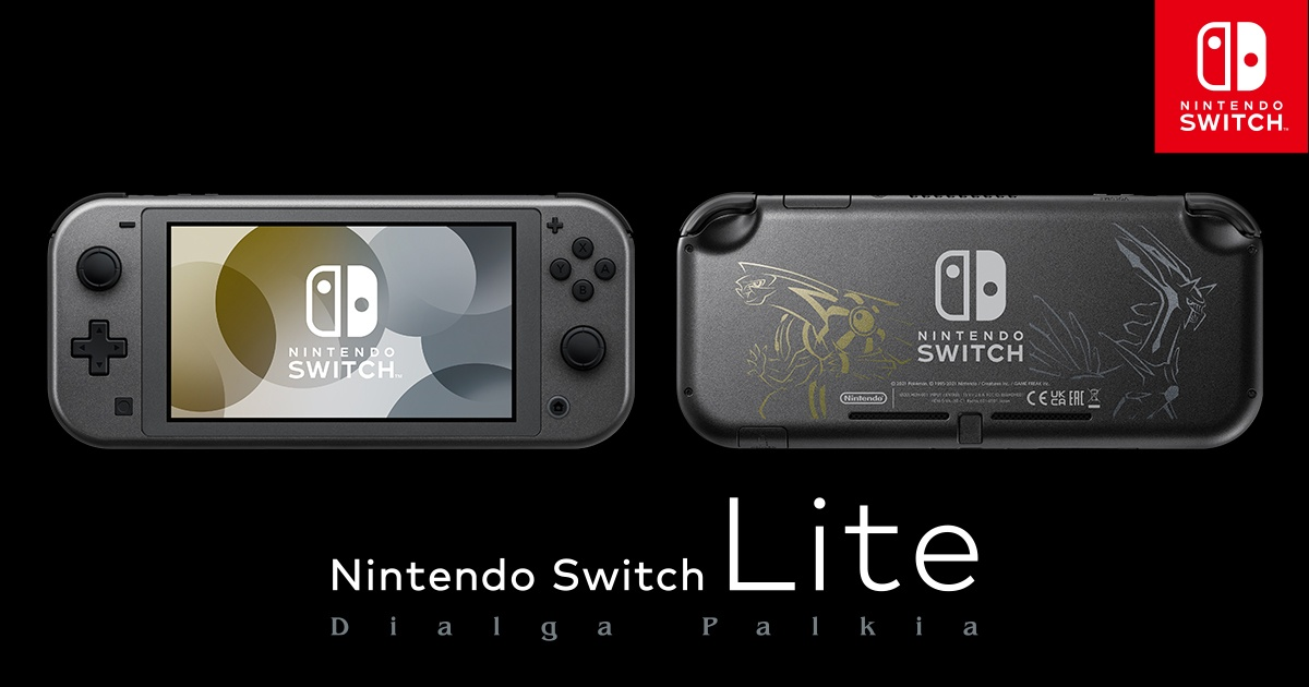 特別版「Nintendo Switch Lite 帝牙盧卡/帕路奇亞」 將於2021年11月5日上市!