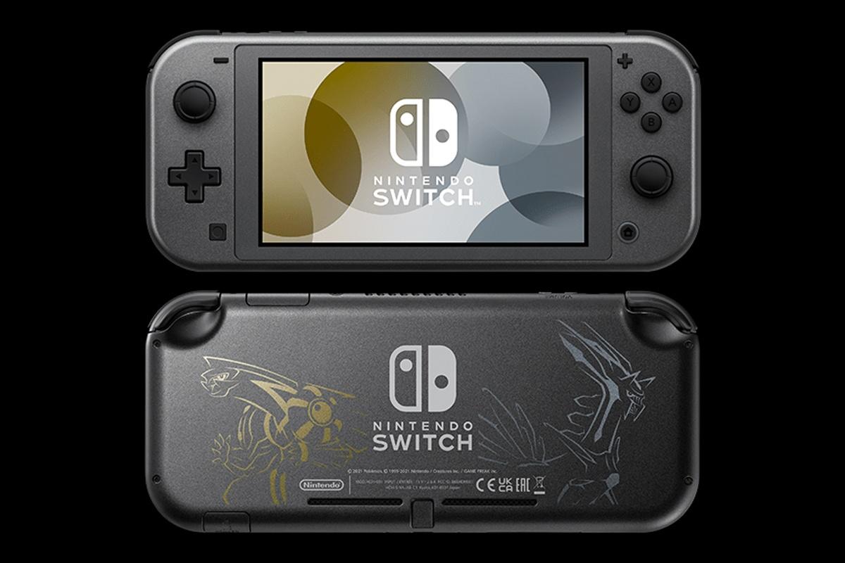 Nintendo Switch Lite DP