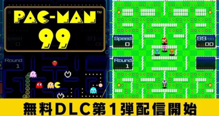 「PAC-MAN 99」無料DLC第1弾が配信開始!マッピーに変身してニャームコをやっつけよう!