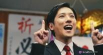 二宮和也さんが「パズドラ党」党首に!?パズドラ新TVCM放送決定!