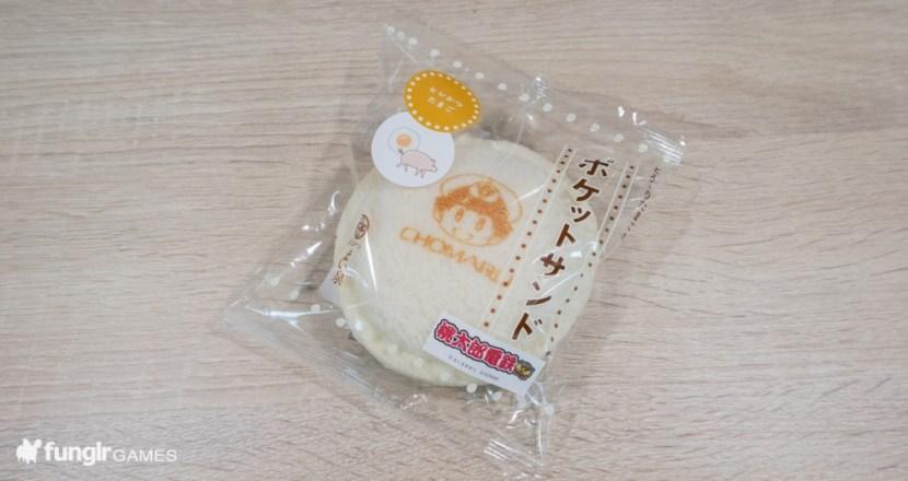 桃鐵和MAiSEN邁泉炸豬排聯乘!試食期間限定商品流心蛋的餡料三文治!
