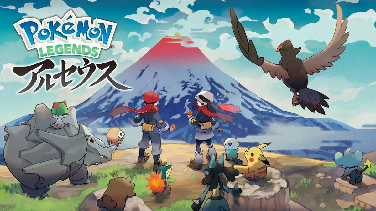 神話の原点、遥か昔の世界。「Pokémon LEGENDS アルセウス」2022年1月28日(金)発売!予約受付中