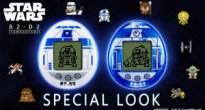 スターウォーズ × たまごっち!人気キャラクター「R2-D2」がたまごっちになって発売決定!