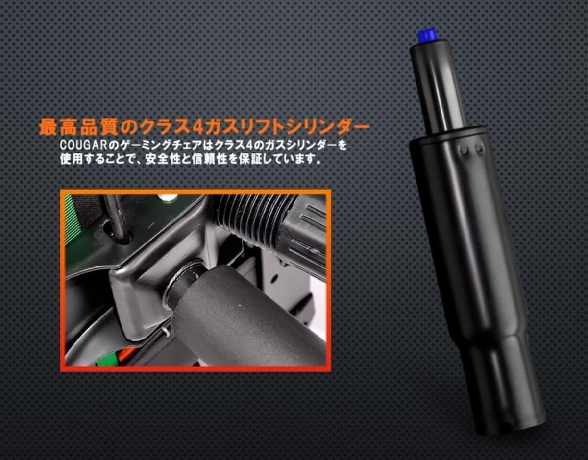 Class4氣壓棒