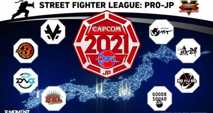「ストリートファイターリーグ: Pro-JP 2021」ドラフト会議開催!期待の新星6名が決定!