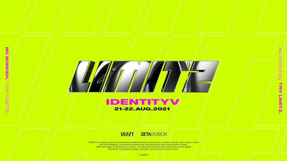 IdentityV 第五人格 大会