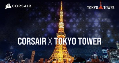 電競東京鐵塔誕生!?美國電腦硬體公司CORSAIR和東京鐵塔將奇蹟合作!