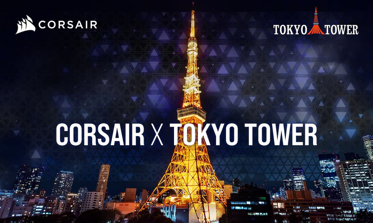 CORSAIR × TOKYO TOWER