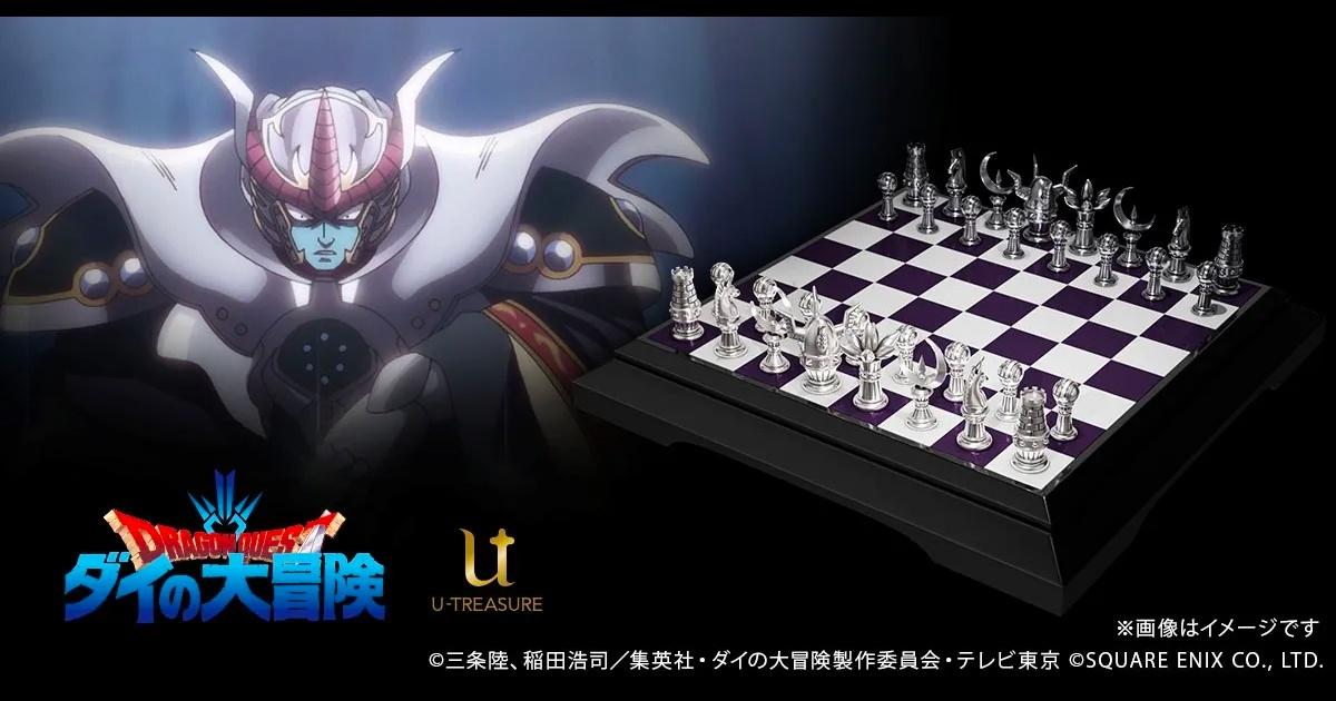 お値段なんと330万円!?大魔王バーンのチェス駒を再現した「ハドラー親衛騎士団 シルバー製チェスセット」発売決定!
