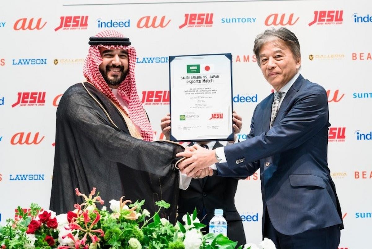 日本・サウジアラビア e スポーツマッチ 調印式