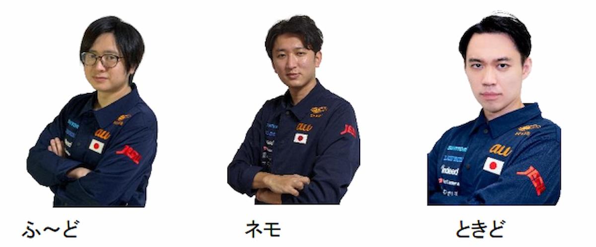 ストリートファイターV チャンピオンエディション 日本代表選手