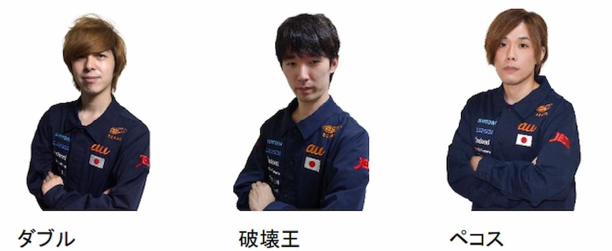 鉄拳7 日本代表選手