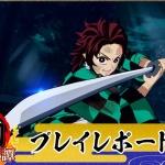 70757在東京遊戲展2021 Online 試玩鬼滅之刃 火之神血風譚!