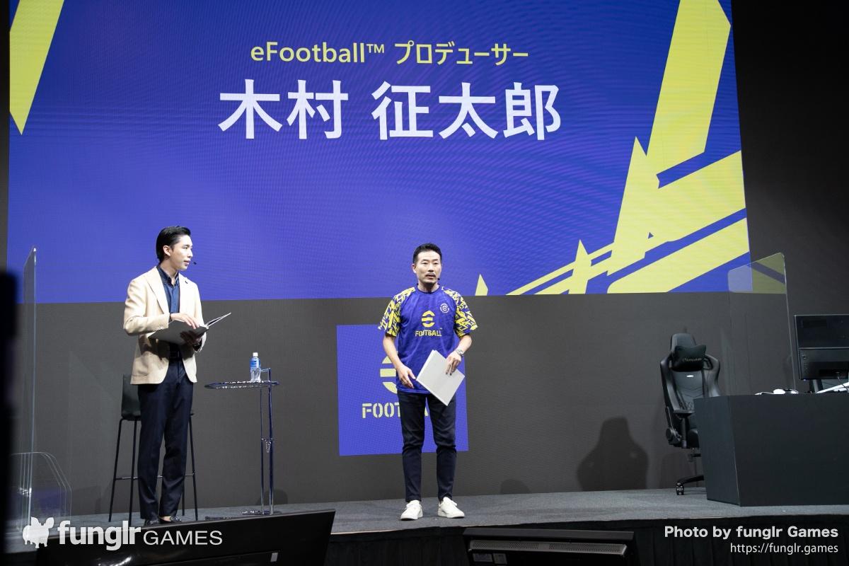 eFootball 2022試遊活動