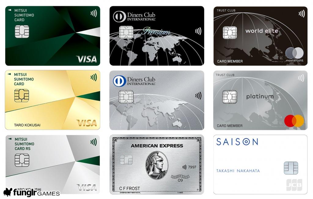 カードナンバーレスのクレジットカード