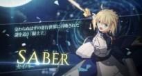 メルブラ新作「MELTY BLOOD: TYPE LUMINA」に「Fate」のセイバーが参戦!!