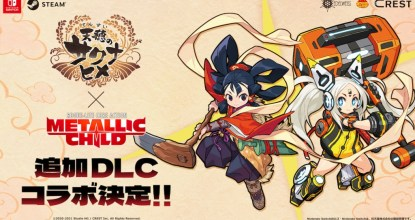 ロナもサクナも大空直美さん!「METALLIC CHILD」×「天穂のサクナヒメ」コラボ決定!
