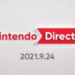 Switch冬季新作情報大公開!任天堂發表會「Nintendo Direct 2021.9.24」懶人包