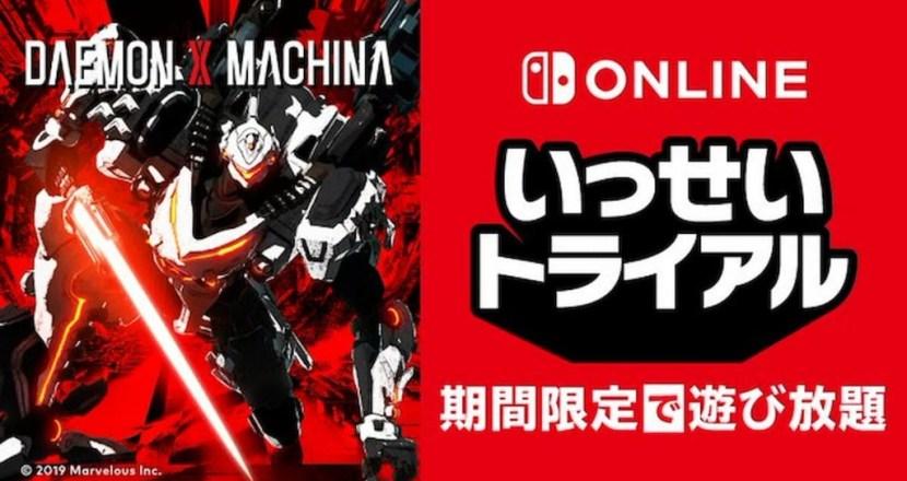 DAEMON X MACHINA(機甲戰魔)登場Nintendo Switch試玩同樂會