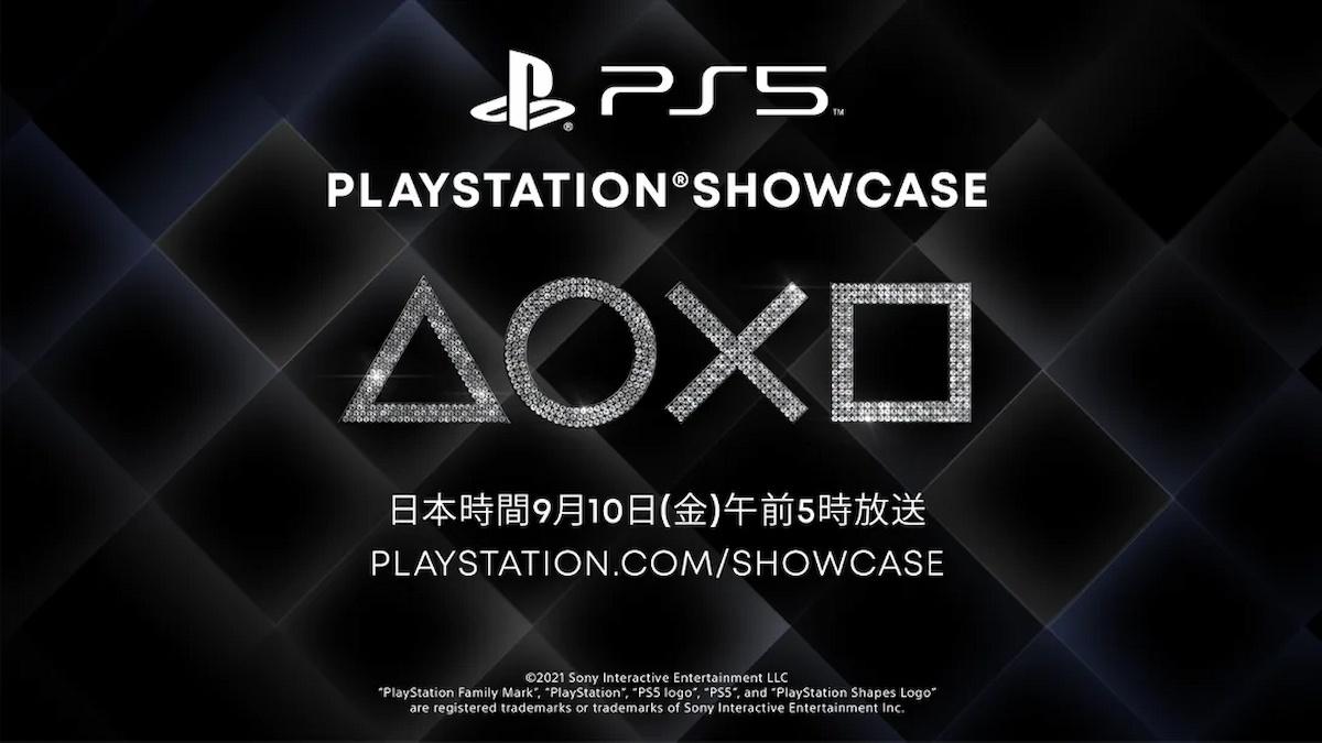 PS5的未來將在「PlayStation Showcase 2021」揭曉!