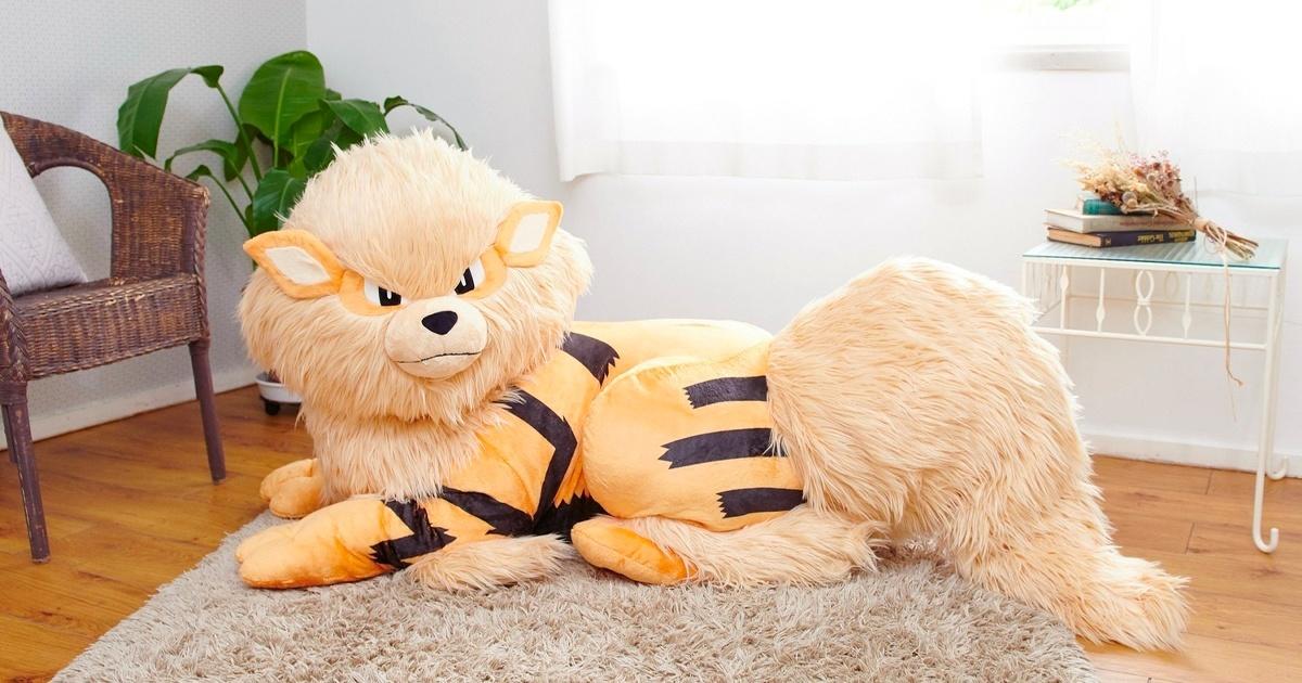 「ぬいぐるみ 添い寝ウインディ」がポケモンセンターオンラインで受注予約受付開始!