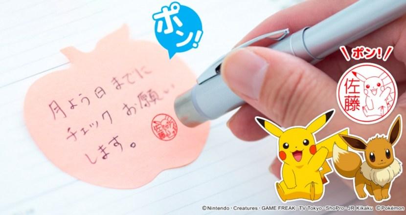 ポケモンのはんことボールペンが合体した「Pokémon PON ネームペン」(カントー地方ver.)予約受付開始!