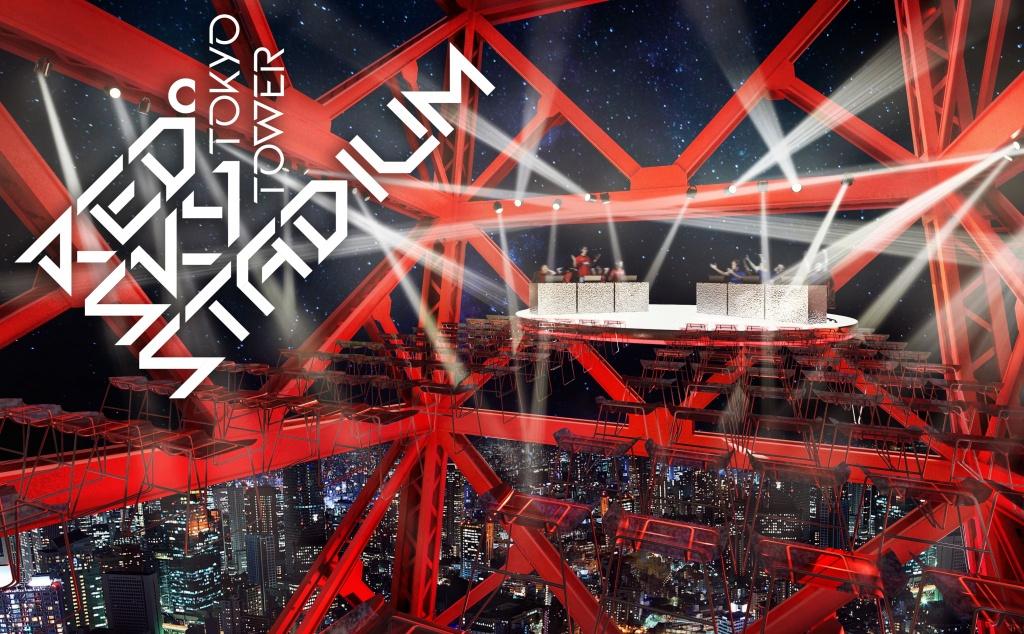 RED° TOKYO TOWER SKY STADIUM