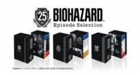 「バイオハザード」シリーズ25周年を記念して、まとめてエピソードを楽しめるお得なパッケージセットが発売決定!